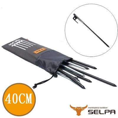 韓國SELPA 強化鑄造營釘超值五入組合包 40cm