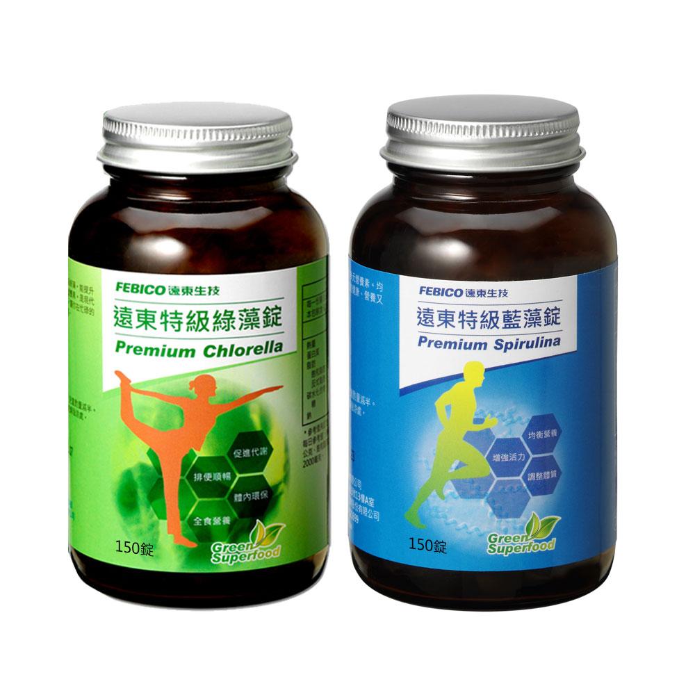 遠東生技特級藍藻500mg(150錠/瓶)x4+特級綠藻500mg(150錠/瓶)x4