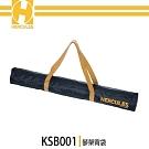 【HERCULES】KSB001/琴架背袋/公司貨