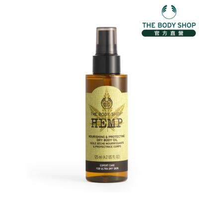 The Body Shop 大麻籽修護護理油-125ML