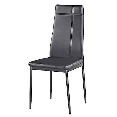 AS-安迪黑皮鐵藝餐椅-52x43x96cm