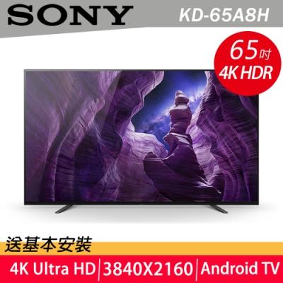 SONY 65吋日製 4K LED 智慧液晶電視-KD-65A8H