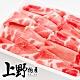 【上野物產】烤肉任選899 梅花豬燒烤肉片( 200g±10%/盒) x1盒 product thumbnail 1