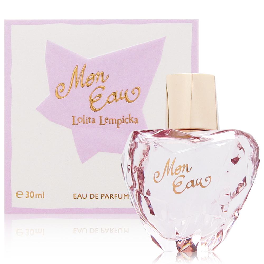 Lolita Lempicka Mon Eau 女性淡香精 30ml (法國進口)