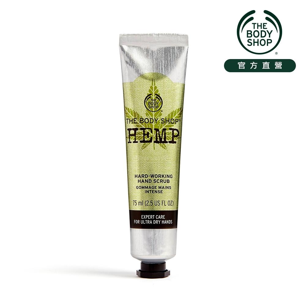 The Body Shop 大麻籽修護磨砂霜-75ML