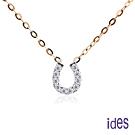 ides愛蒂思 日本輕珠寶玫瑰金系列14K雙色金鑽石項鍊/U時尚(馬蹄/U字母)
