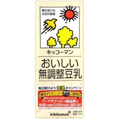 龜甲萬 龜甲萬無調整豆乳(200ml)