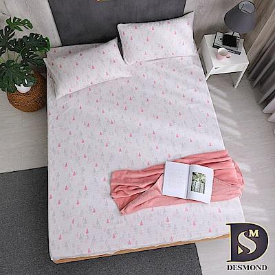 DESMOND  時光記憶 特大-天絲床包枕套三件組/3M專利吸濕排汗技術