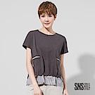 SNS 異材質拼接縮口下襬口袋上衣(2色)