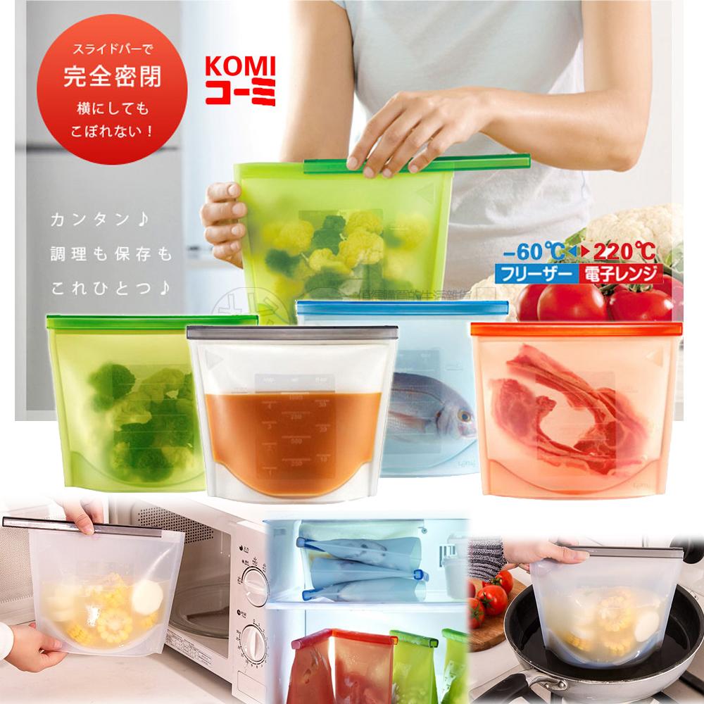 【KOMEKI】可微波冷藏保鮮外帶多功能100%食品級白金矽膠密封袋二入組(顏色隨機)