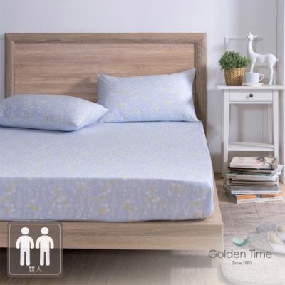 GOLDEN-TIME-星河遨遊-200織紗精梳棉三件式床包組(雙人)