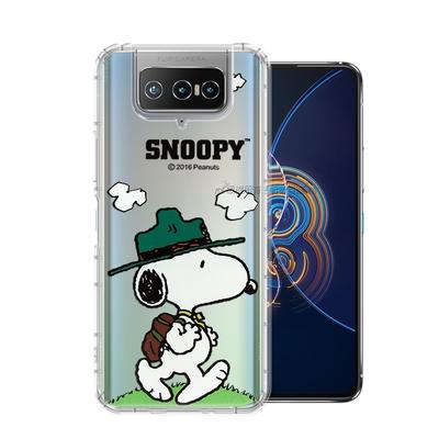 史努比/SNOOPY 正版授權 ASUS ZenFone 8 Flip ZS672KS 漸層彩繪空壓手機殼(郊遊)