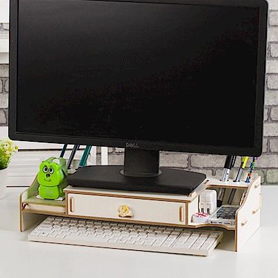 半島良品 多功能DIY木質電腦螢幕架 大抽-白色