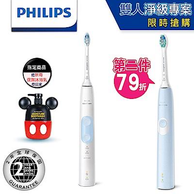 【雙人淨級專案】飛利浦 智能護齦音波震動牙刷HX6859(晴空白)+HX6803(粉藍)