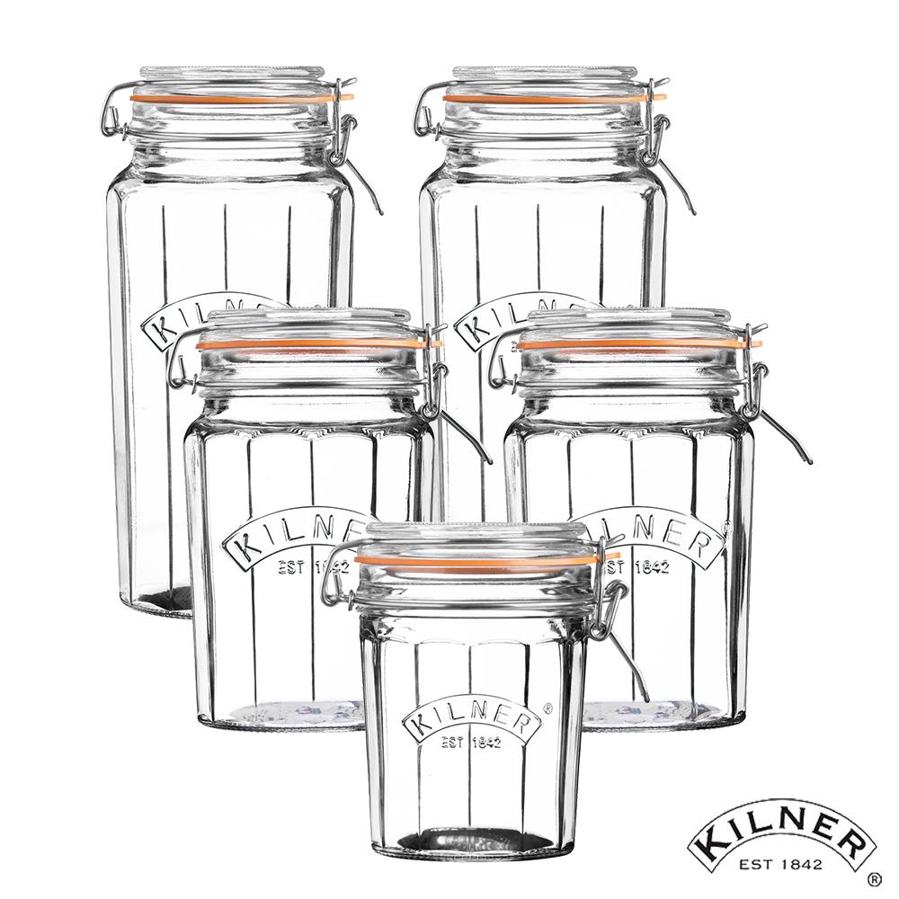 KILNER 復古風扣式密封貯存罐超值五入組