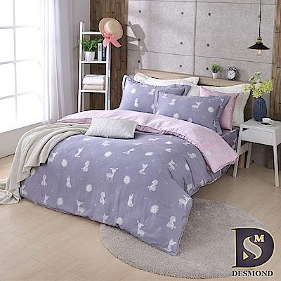 DESMOND 加大100%天絲全鋪棉床包兩用被四件組/加高款冬包 夢露-灰