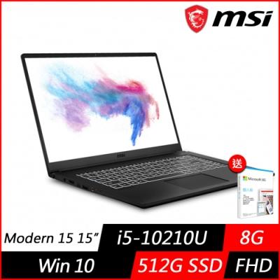 (M365組合) MSI 微星 Modern 15 A10M 15.6吋創作者筆電 (i5-10210U四核心/8G/512G PCIe SSD/Win10)
