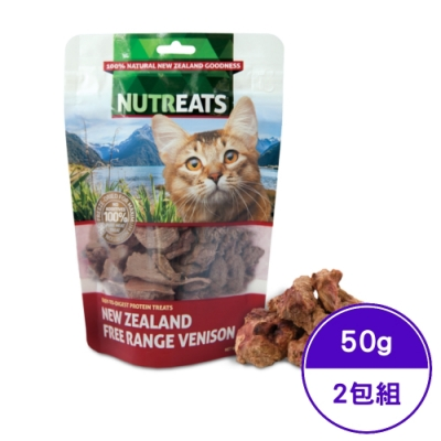 紐西蘭NUTREATS-貓用野鹿凍乾(心血管關節保健) 50g (2包組)