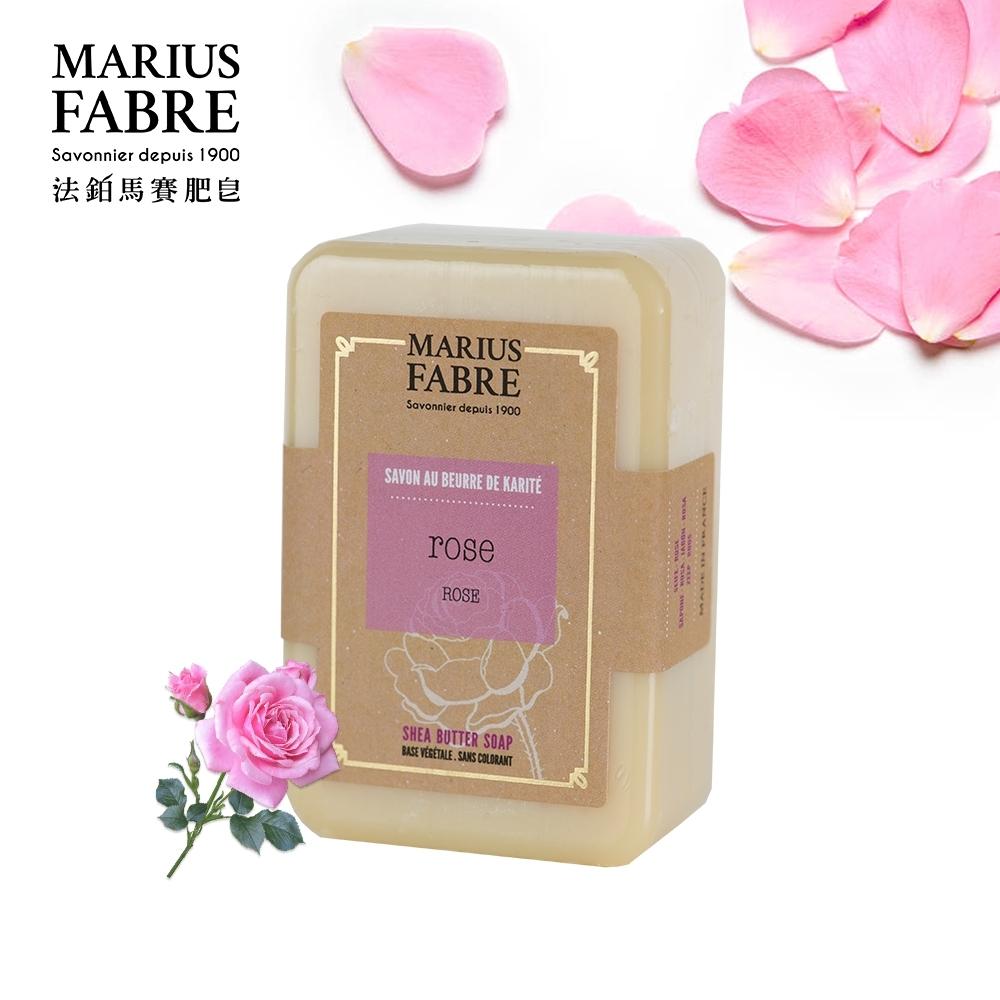 法國法鉑-法蘭西玫瑰乳油木草本皂-250g/顆