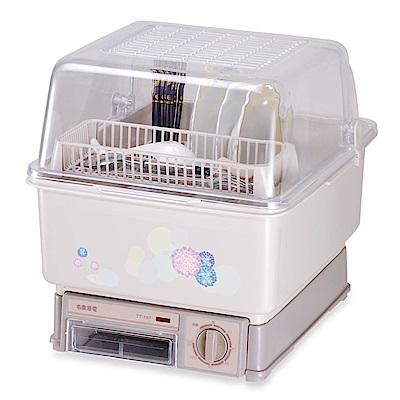 名象食器乾燥烘碗機(約八人份) TT-767