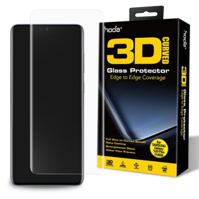 hoda Samsung Galaxy S20+ / S20 Plus 3D防爆鋼化玻璃保護貼(UV膠全貼合內縮滿版)