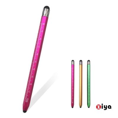 [ZIYA] 電容式觸控筆 金屬六角鉛筆造型 工業風格