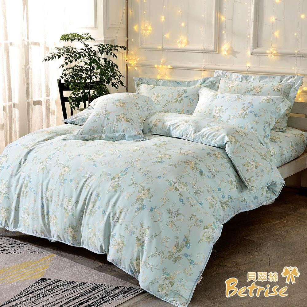 Betrise綠芙 雙人-環保印染抗抗菌天絲三件式枕套床包組