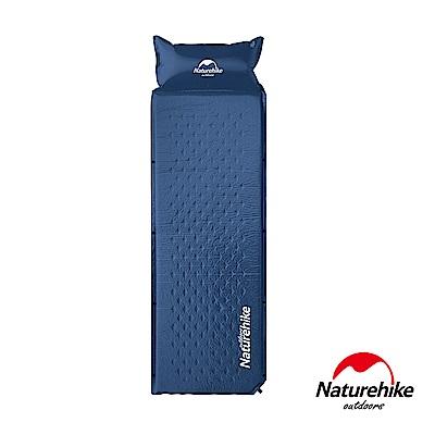 Naturehike 自動充氣 帶枕式單人睡墊 深藍-急