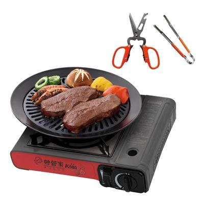 【居家烤肉經典組】K080強火瓦斯爐+DeBuy日式烤肉專用盤 《贈》妙管家 萬用剪刀(附燒烤夾)