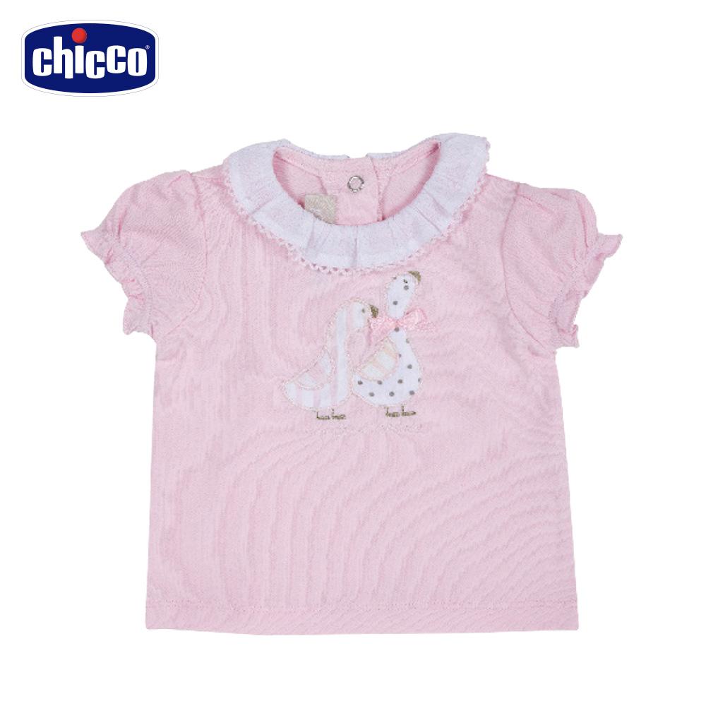 chicco-蜜粉格-荷葉領短袖上衣-粉色