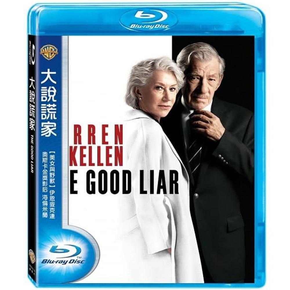 大說謊家 The Good Liar  藍光 BD