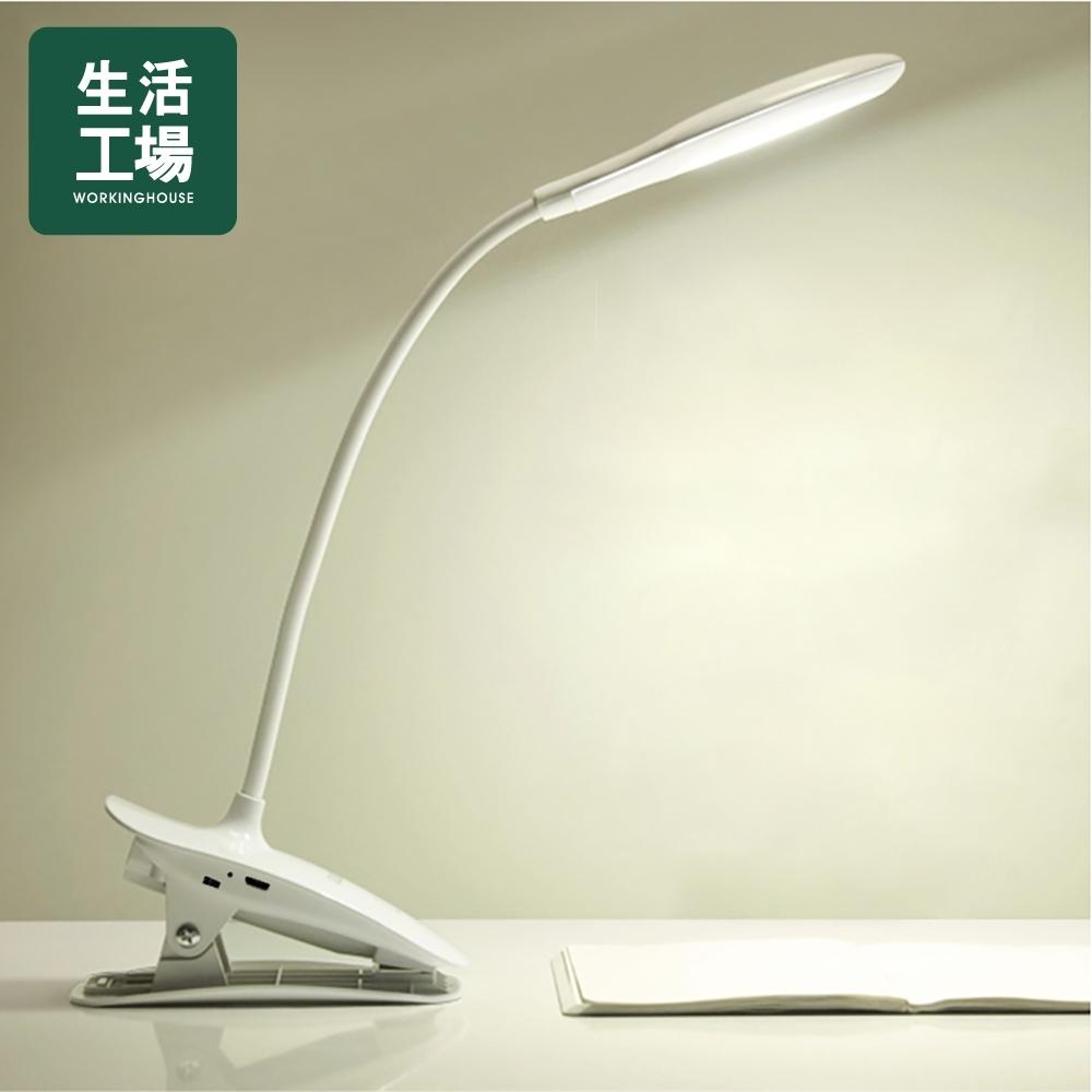 【專屬優惠↘5折起-生活工場】環形觸控LED夾燈-白