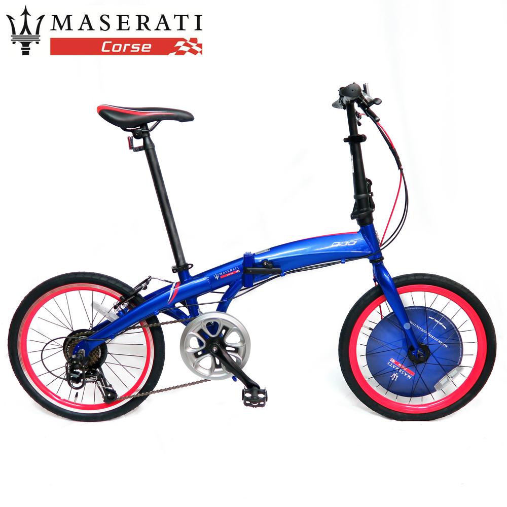 MASERATI瑪莎拉蒂 MS-AL207D 20吋鋁合金7速前碟煞/後V煞折疊單車-藍色