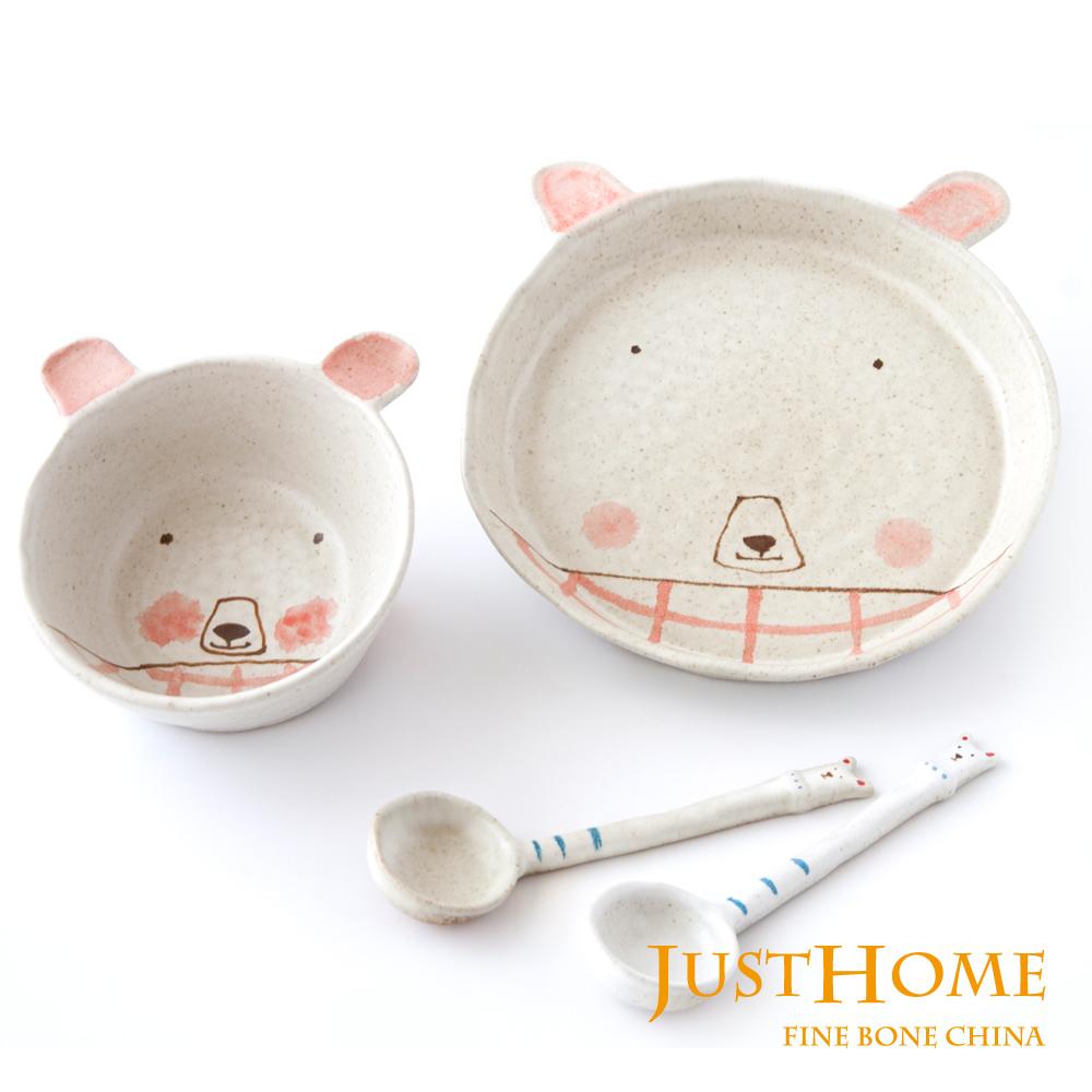 Just Home熊幸福陶瓷4件碗盤組(盤+碗+匙*2)