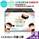 (防偽LOGO外盒) 宏瑋 兒童醫療口罩(冰河藍/哈密瓜綠) 隨機出貨 -50入/盒 (台灣製 CNS14774) product thumbnail 1
