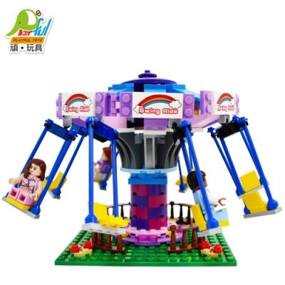 Playful Toys 頑玩具 旋轉鞦韆積木組