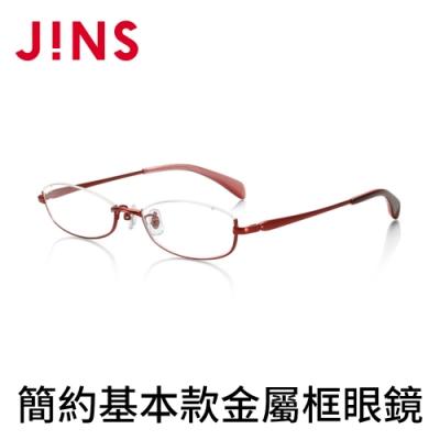 JINS 簡約基本款金屬框眼鏡(ALMU15S002)