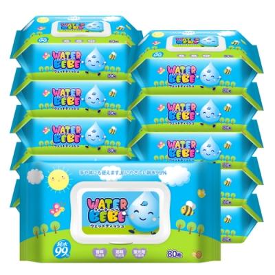 [限時搶購]水滴貝貝 珍珠柔點純水柔濕巾80抽(附蓋)10包x2箱(共20包)