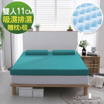 House Door 吸濕排濕表布11cm藍晶靈涼感記憶床墊全配組-雙人5尺