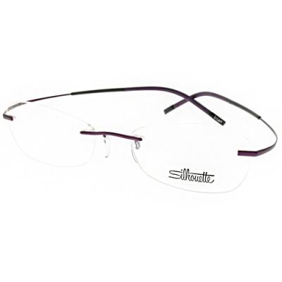 Silhouette詩樂眼鏡  純鈦輕盈無框款/紫#ST7581-41 6071