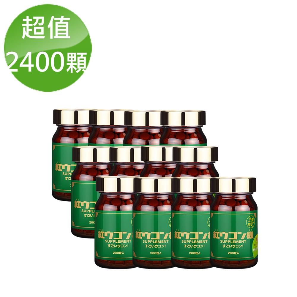 紅薑黃先生京都限定 (200顆/瓶)共12瓶