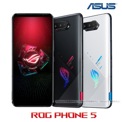 ASUS ROG Phone 5 ZS673KS (16G/256G)6.78吋 5G電競手機