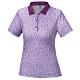 【ATUNAS歐都納】 女款防曬涼感吸溼排汗短袖POLO衫A-P1620W粉紫 product thumbnail 1