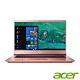 Acer SF314-58G-52AL 14吋筆電(i5-10210U/MX250/4G/256G SSD/Swift 3/粉) product thumbnail 1