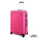 ABS愛貝斯 29吋拉鍊硬殼行李箱 德國PC海關鎖旅行箱可拆洗內裝 99-056A
