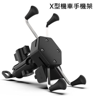 X型機車手機架 摩托車手機架 機車手機架 手機支架