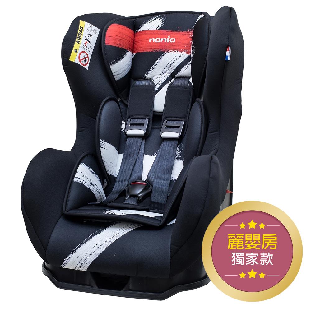 (買就送10%超贈點)【法國 Nania 納尼亞】彩繪系列 F525 旗艦型 0-4歲安全汽車座椅 (3色可選)