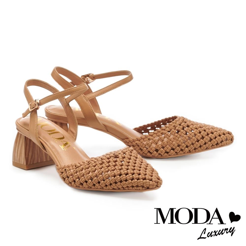高跟鞋 MODA Luxury 自然氣質手工編織簍空小方頭高跟鞋-杏