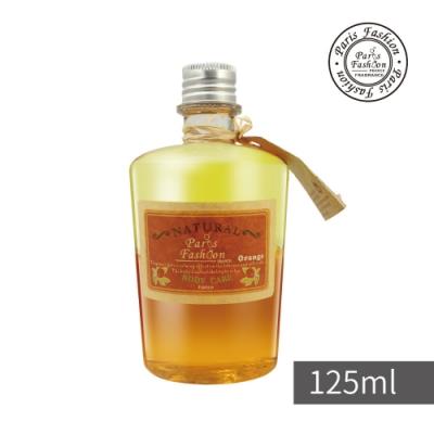 Paris fragrance 巴黎香氛 - 奔放大地按摩油125ml-甜橙Orange