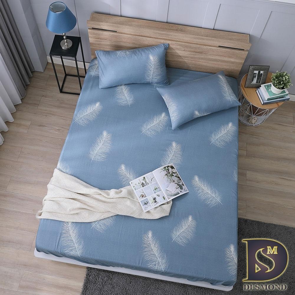 岱思夢 雲絲絨 床包枕套組or薄被套 單/雙/大/特大 均一價 (羽之翼-藍)